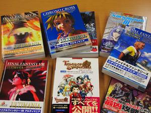 Tacticalbooks