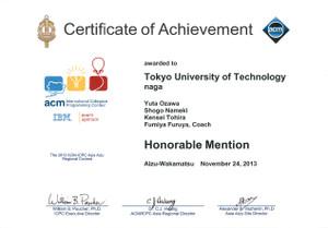 Certificateofachievement