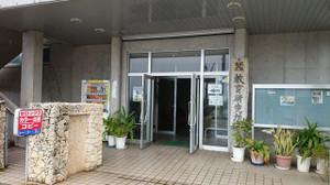 Emm_venue2